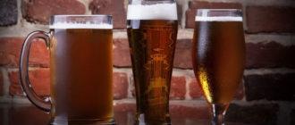 Фильтрованное и нефильтрованное пиво.
