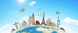 В чём разница между туроператором и турагентством