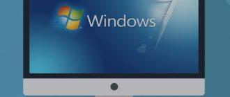 В чём разница между Windows x86 и x64.