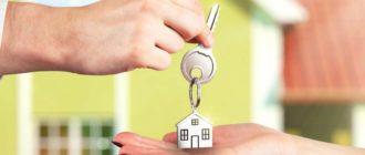 Передача личной собственности в аренду.
