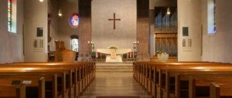 Протестантская Церковь.
