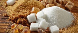 Отличия белого сахара от коричневого.