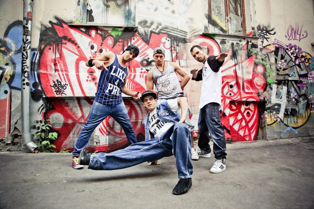 Хип-хоп.